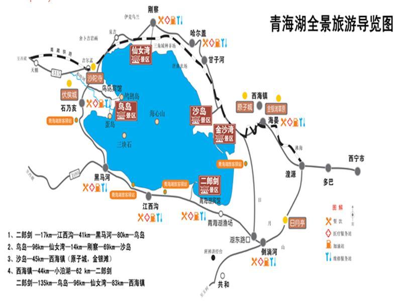 青海湖地图全图高清版